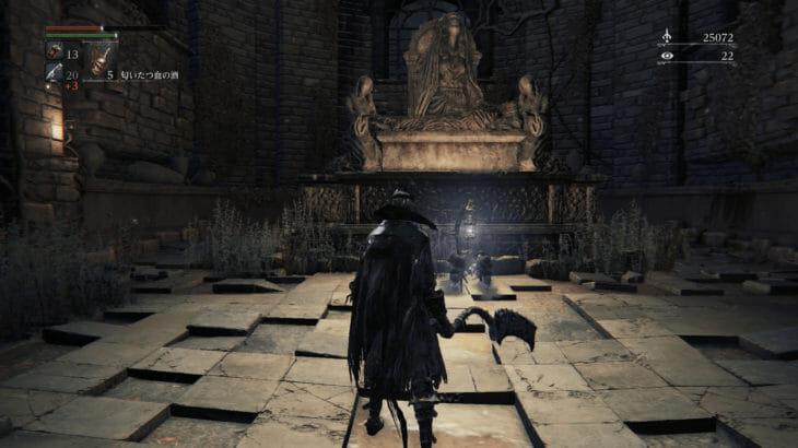 【PS4】Bloodborne 新規にブラッドボーンを始める人への25のヒント