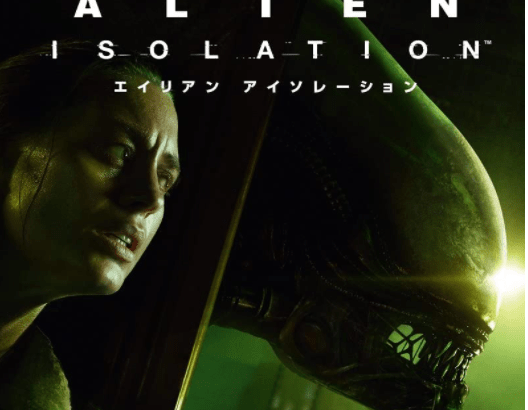 【PS4】ALIEN: ISOLATION エイリアン アイソレーション ゲームインプレ・Tips・操作方法