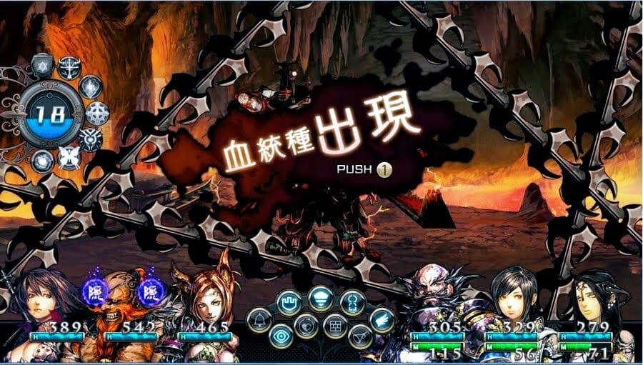 【PC】剣の街の異邦人 灼熱の廟とネッシーの攻略