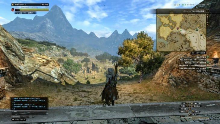 【PS4】ドラゴンズドグマオンライン覚者通信アーリーアクセスプレイ開始 CBTで気付いてなかったことメモとネメシスセット紹介