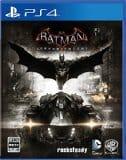【PS4】バットマン:アーカム・ナイト レベルアップした後にスキル習得する画面操作の方法