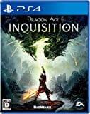 【PS4】ドラゴンエイジ:インクイジション 気になるあの小ネタを調べた