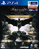バットマン:アーカム・ナイト ゲームレビュー「ゴッサムシティで夜毎繰り広げられる怪人たちとバットマンの恋愛ゲーム」【評価・感想】【PS4】