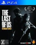 ゲームレビュー ラスト・オブ・アス(The Last of Us)「人類を救うのか、一人の少女との絆をとるのか 心を抉られるPS4最高のストーリーテラー」【PS4】