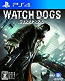 【PC】Watch Dogs ウォッチドッグス キャンペーンクリア