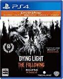 【PS4】ダイイングライト(Dying Light) フックと400超えダメージで世界が変わる(難易度ハードランク18)