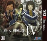 【3DS】真・女神転生Ⅳ 購入・インプレ・メモ