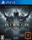 【PC】Diablo3 RoS ハードコア PL194 育成難度について