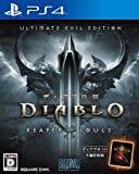 【PC】Diablo3RoS プレイ休止