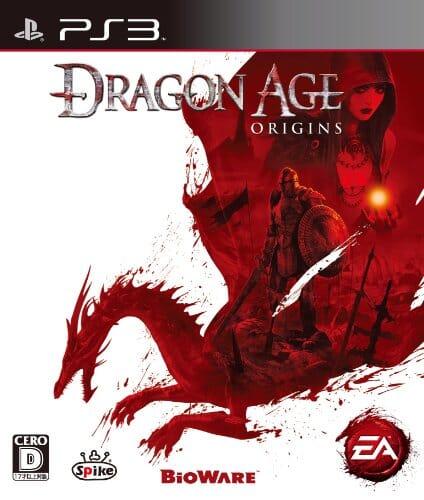 【名作ゲーム回顧録】【PC】Dragon Age: Origins(ドラゴンエイジ・オリジンズ)