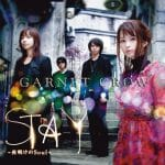 【神曲】GARNET CROW 傑作選10傑その③~真冬のGARNET CROW傑作曲 『flying & wonder land』ver~