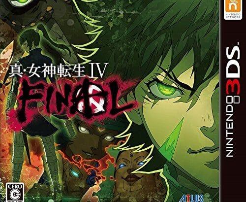 【3DS】真・女神転生IV FINAL 購入・インプレ・攻略メモ これぞナンバリングタイトルだぜヤーマン!