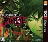 【3DS】真・女神転生Ⅳ FINAL チャレンジクエスト『神殺し訓練:特性把握』攻略(難易度大戦)