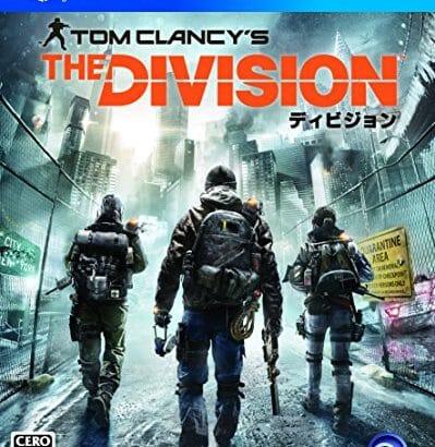【PS4】The Division ディビジョン 体験版インプレ