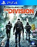 ゲームレビュー The Division(ディビジョン)「期待度は高かったものの敵が硬いだけの単調なゲームに」【PS4】