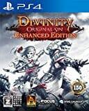 【PS4】ディヴィニティ:オリジナル・シン EE ゲームを進めるためのTipsとヒント