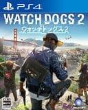 Watch Dogs 2 – ウォッチドッグス2  ゲームレビュー「アナーキーなハッキングゲームだがシステム面で物足りなさも」【評価・感想】【PS4】