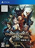 【PS4】ドラゴンズドグマオンライン覚者通信(ジョブでよく使うスキルのメモ・ジョブの印象等)