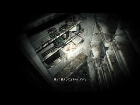 【PS4】Biohazard7 ResidentEvil(バイオハザード7 レジデントイービル)体験版レビューとプレイ動画「恐怖の原体験へこれまでのバイオとは全く方向性の異なる作品」