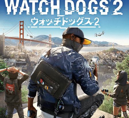 ゲームレビュー ウォッチドッグス2(WatchDogs2)「アナーキーなハッキングゲームだがシステム面で物足りなさも」【PS4】