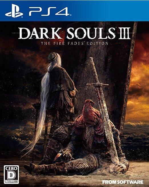 【PS4】DARK SOULS Ⅲ DLC2 THE RINGED CITY ボスステージ(奴隷騎士ゲール)攻略(動画あり)