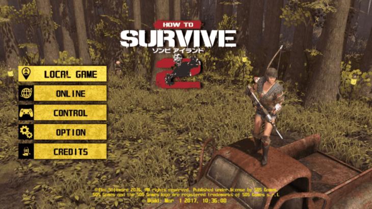 【PS4】How to Survive: ゾンビアイランド2 インプレと操作方法解説「2Dクオータービューのアクションサバイバル+キャンプビルドゲー」