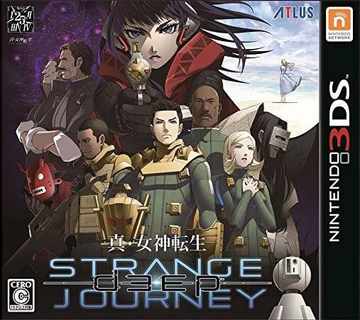 ゲームレビュー 真・女神転生 DEEP STRANGE JOURNEY「人類、最後の旅へ 重厚な3DSメガテンをリメイクした硬派なRPG」【3DS】