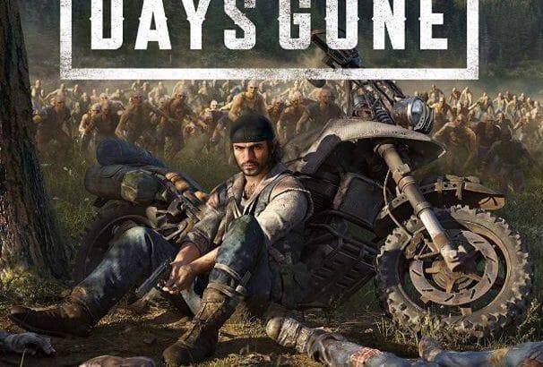 ゲームレビュー デイズゴーン(Days Gone)「フリーカーの大群を倒しまくる微妙なバイクオープンワールドゲーム」【PS4】