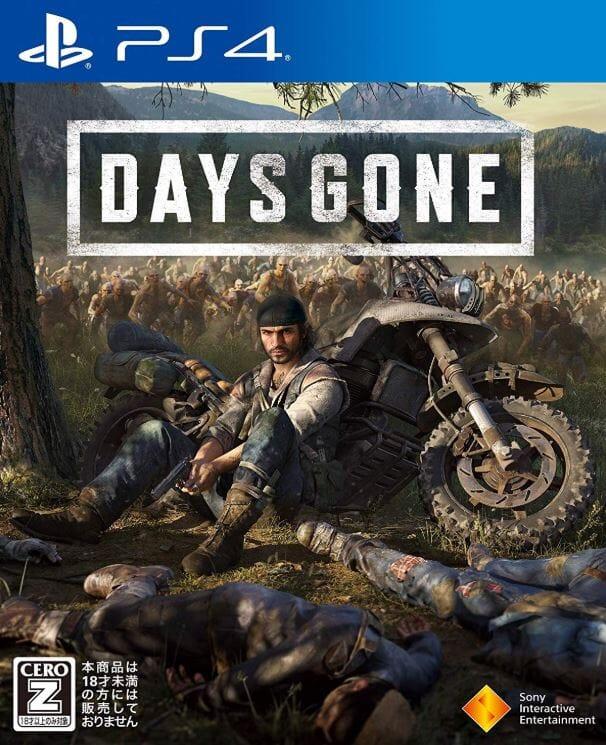 PS4ゲームレビュー デイズゴーン(Days Gone)「フリーカーの大群を倒しまくる微妙なバイクオープンワールドゲーム」【評価・感想】