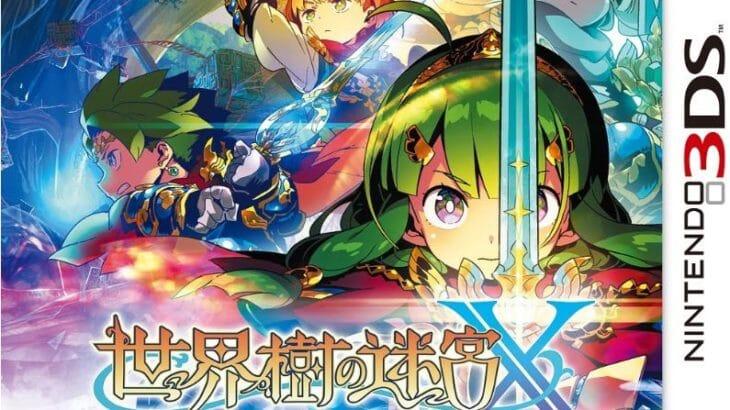 ゲームレビュー 世界樹の迷宮X(クロス)「3DS最後の世界樹はシリーズ集大成のお祭り的ゲーム」【3DS】