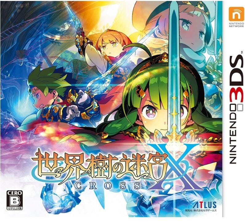 3DSゲームレビュー 世界樹の迷宮X(クロス)「3DS最後の世界樹はシリーズ集大成のお祭り的ゲーム」【評価・感想】
