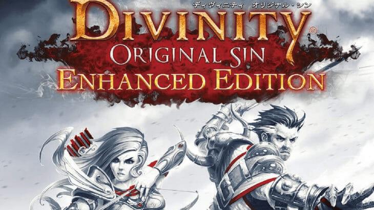 Divinity: Original Sin Enhanced Edition(ディヴィニティ:オリジナル・シン エンハンスド・エディション)攻略記事特集