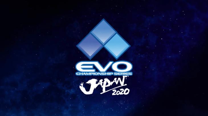 格闘ゲームの祭典EVO Japan 2020が1月24日から幕張メッセで開幕 公式種目となったストVでの見所とは