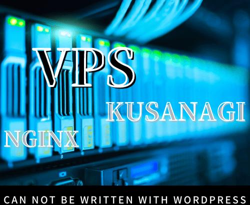 note連載「WordPressでは書けないブログ運営論」のご案内